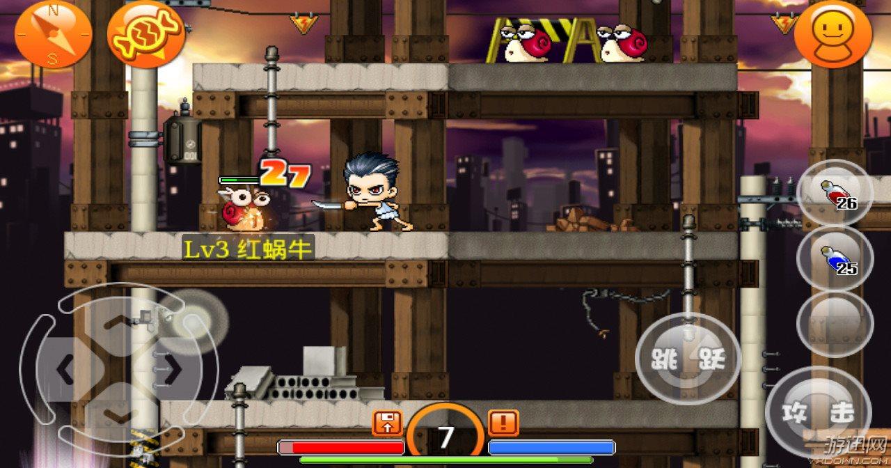 枫叶冒险岛 电脑版5.