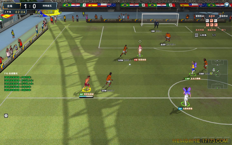 足球游戏的网站大全哪里多