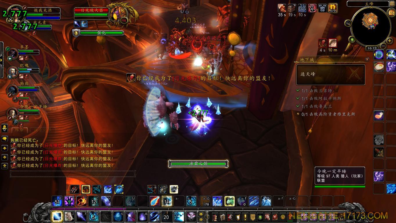 游戏简介:《魔兽世界》(World of Warcraft、简称WoW或魔兽)是著名的游戏公司暴雪娱乐(Blizzard Entertainment)所制作的一款大型多人在线角色扮演游戏(MMORPG).