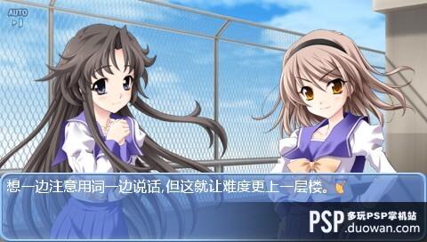 psp秋之回忆6 三角波动 中文版 图片合集