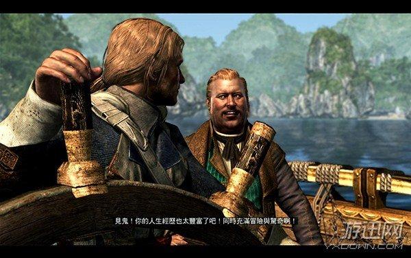 刺客信条4:黑旗 中文版9.