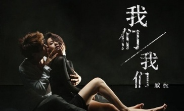 戚薇李承铉_戚薇短发发型图片2013女