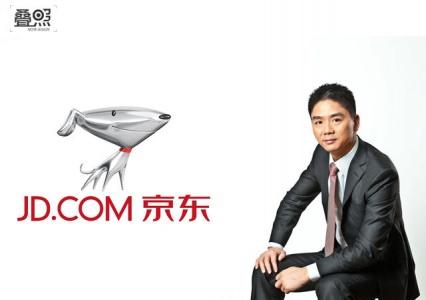 刘强东 只有盈利公司才真正安全