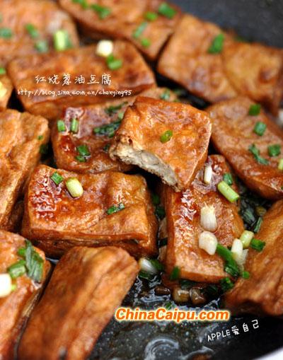 红烧葱油豆腐怎么做?