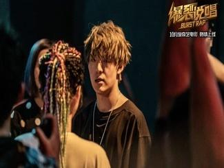 《爆裂说唱》首发徐圣恩青梦无敌版预告