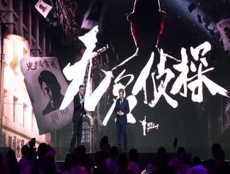 吴秀波方回应海外购房风波 澄清称一同购房者系原配