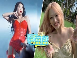 女星no bra上韩网热搜