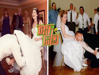 婚礼洞房夜辣眼尴尬现场