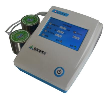 食品水分活度测定标准