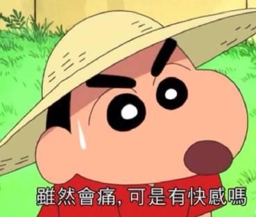 """细思极污,小时候的电视剧""""污""""得辣眼睛"""