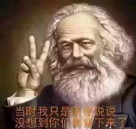 中国图片最过瘾的事,生日用表情调戏学术大带就是字表情恶搞学生包a图片的图片