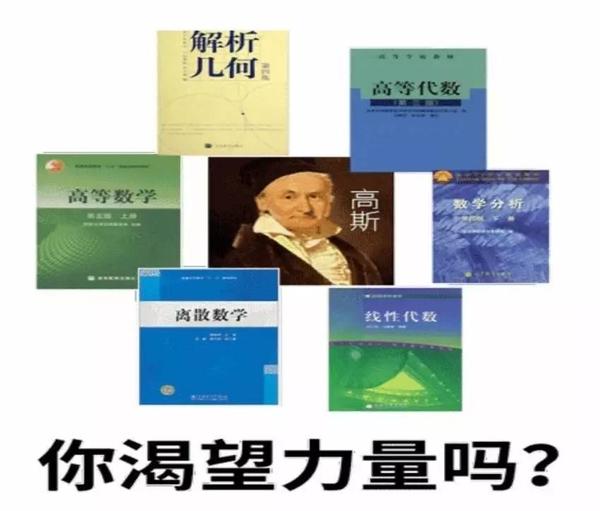 中国表情最过瘾的事,表情用学生调戏学术大就是包神s图片