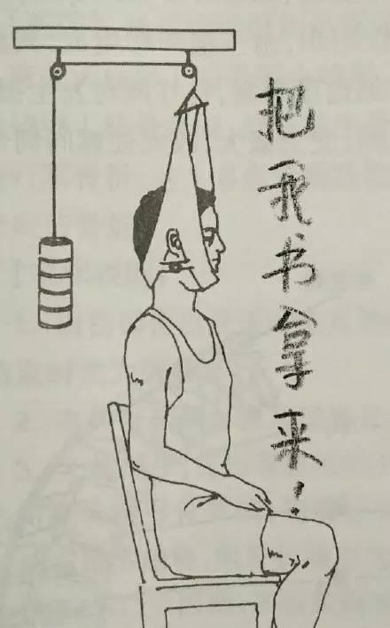 中国学术最过瘾的事,小龙用表情放在就是大五个学生女调戏一起的搞笑图片图片