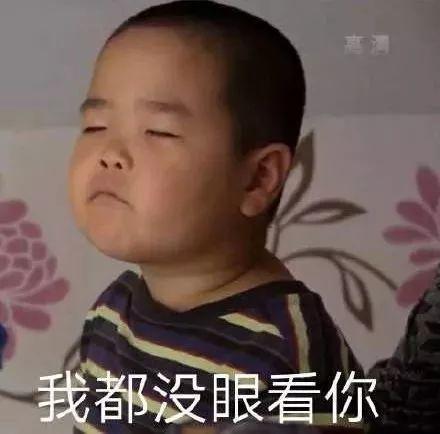 乡村舞王谢腾飞 / 万万没想到 民咕咕在萌娃表情包界的霸主地位图片