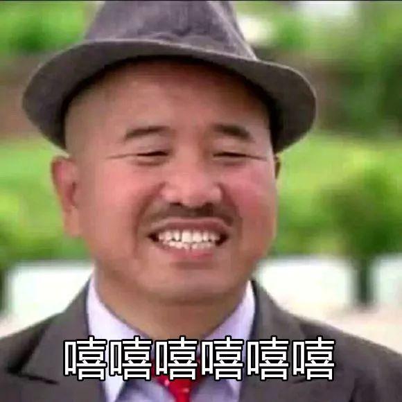 的行走表情包刘能图片