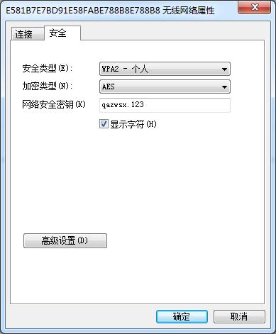 笔记本连接不上网络怎么办
