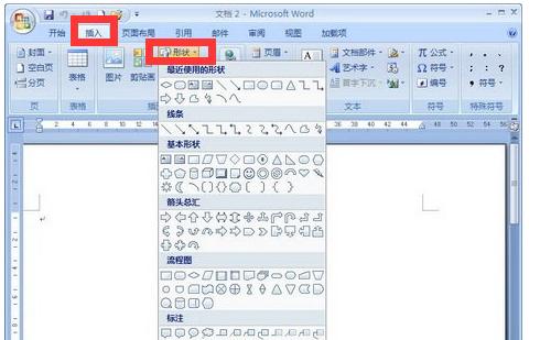 excel2007流程图的绘制方法oppov方法字体含义图片