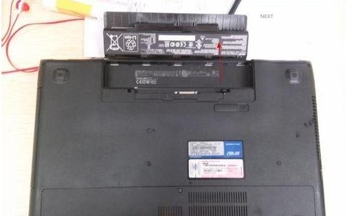 笔记本电脑的内存条怎么安装