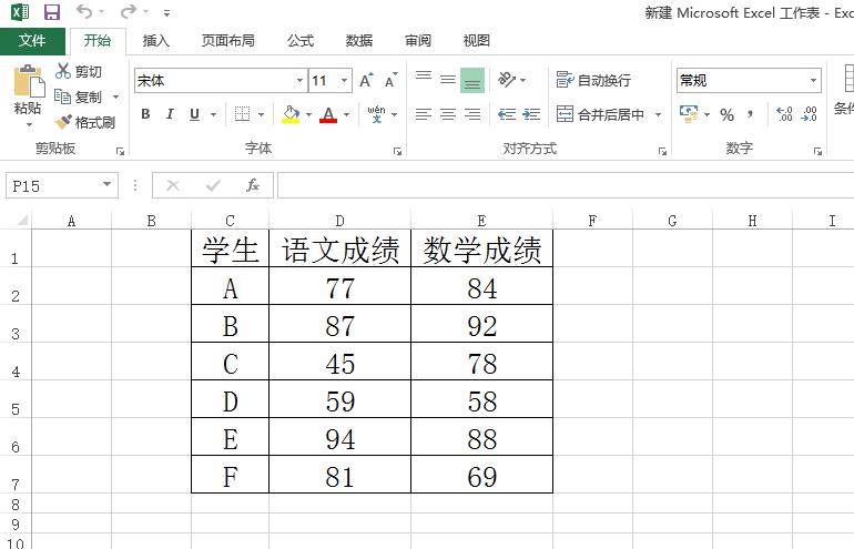 excel2007调整表格行距和列距的具体操作