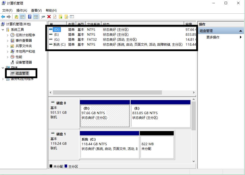 windows无法格式化u盘怎么办
