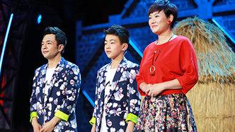 第13期:赵本山徒弟携妻儿登台