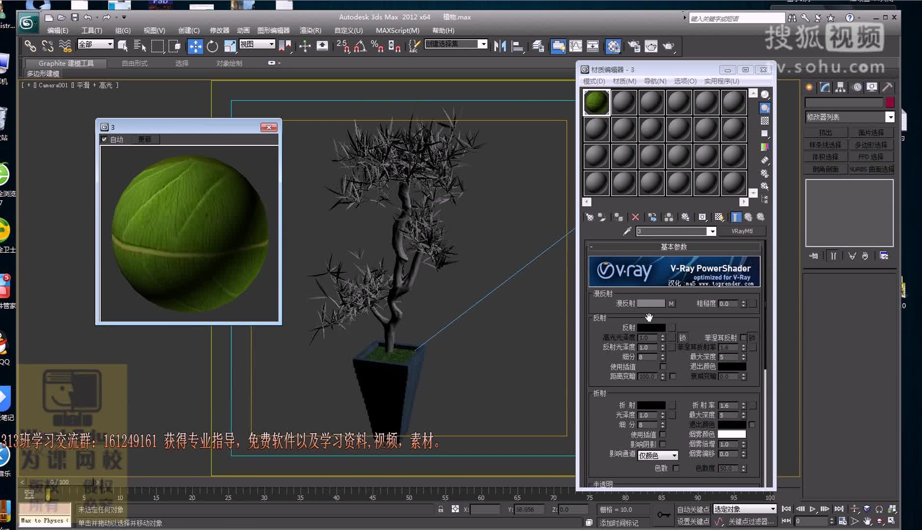 cad怎么画植物平面图