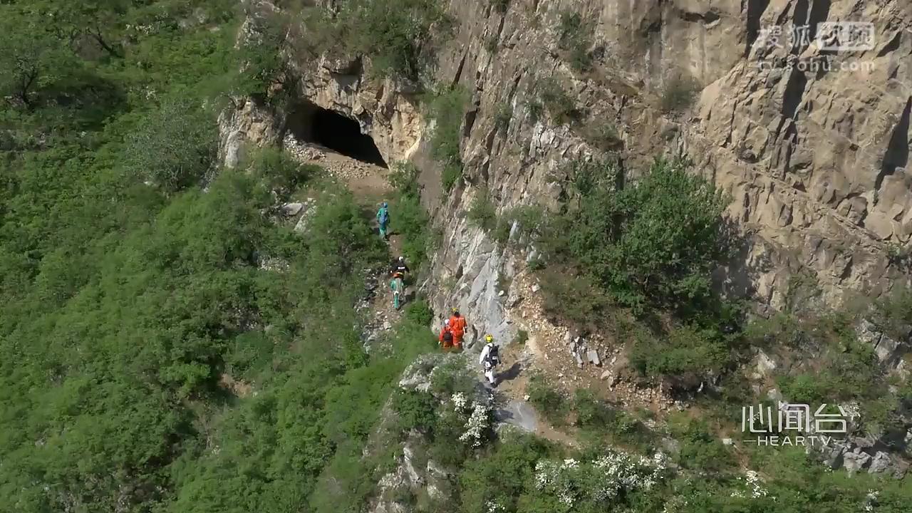 第一集 洞穴探险