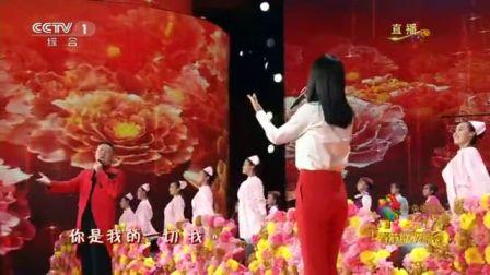 歌舞《不忘初心》韩磊 谭维维 41