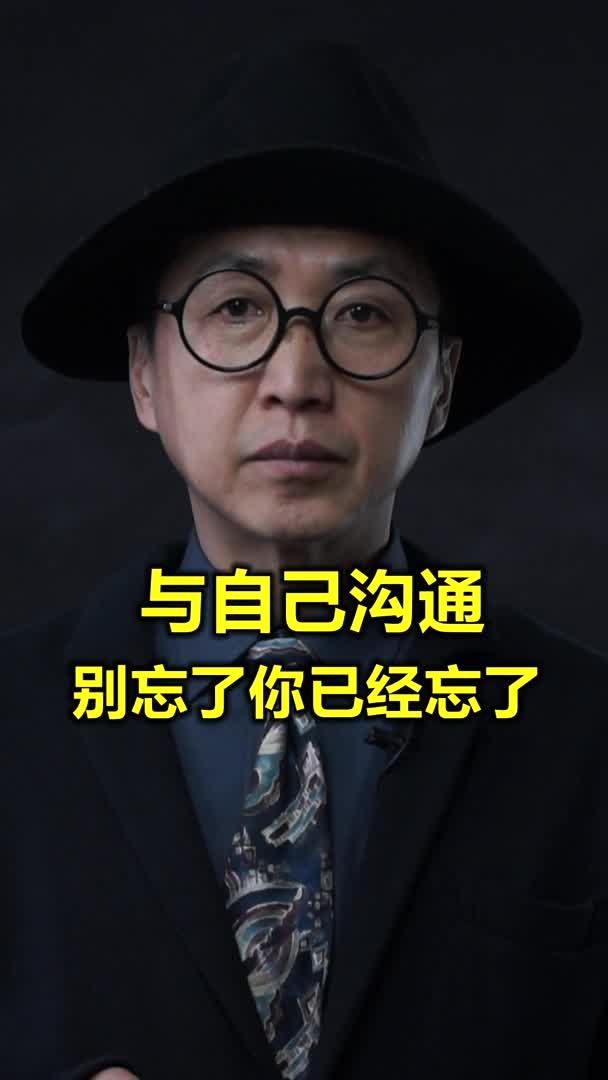 """卢炫吉脱口秀2021第16期  男人要想混得好必须改掉四个""""优点""""!"""