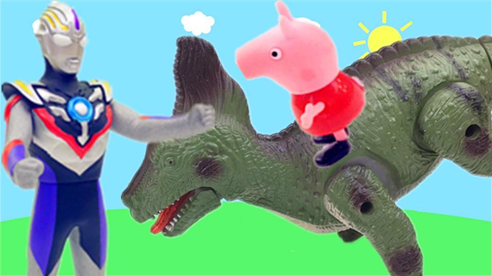 奥特曼小猪佩奇和恐龙玩具 超级飞侠托马斯猪猪侠爱探险的朵拉小马宝