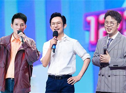"""第1期:宋威龙被""""粉丝""""拷问"""