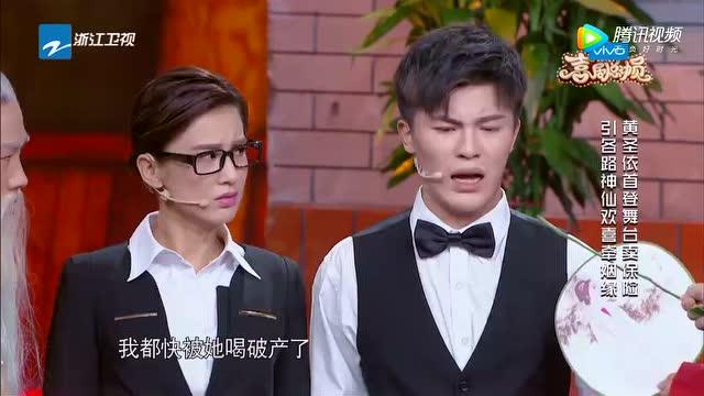第4期:宋小宝黄圣依演过情侣?