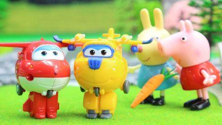 超级飞侠乐迪和小猪佩奇来参加瑞贝卡的生日派对 21