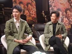 第二百一十八期 王宝强赞刘昊然身材闪亮  重演《唐探3》名场面