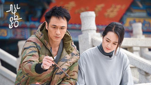 第6期:吴镇宇自曝不要求费曼养自己