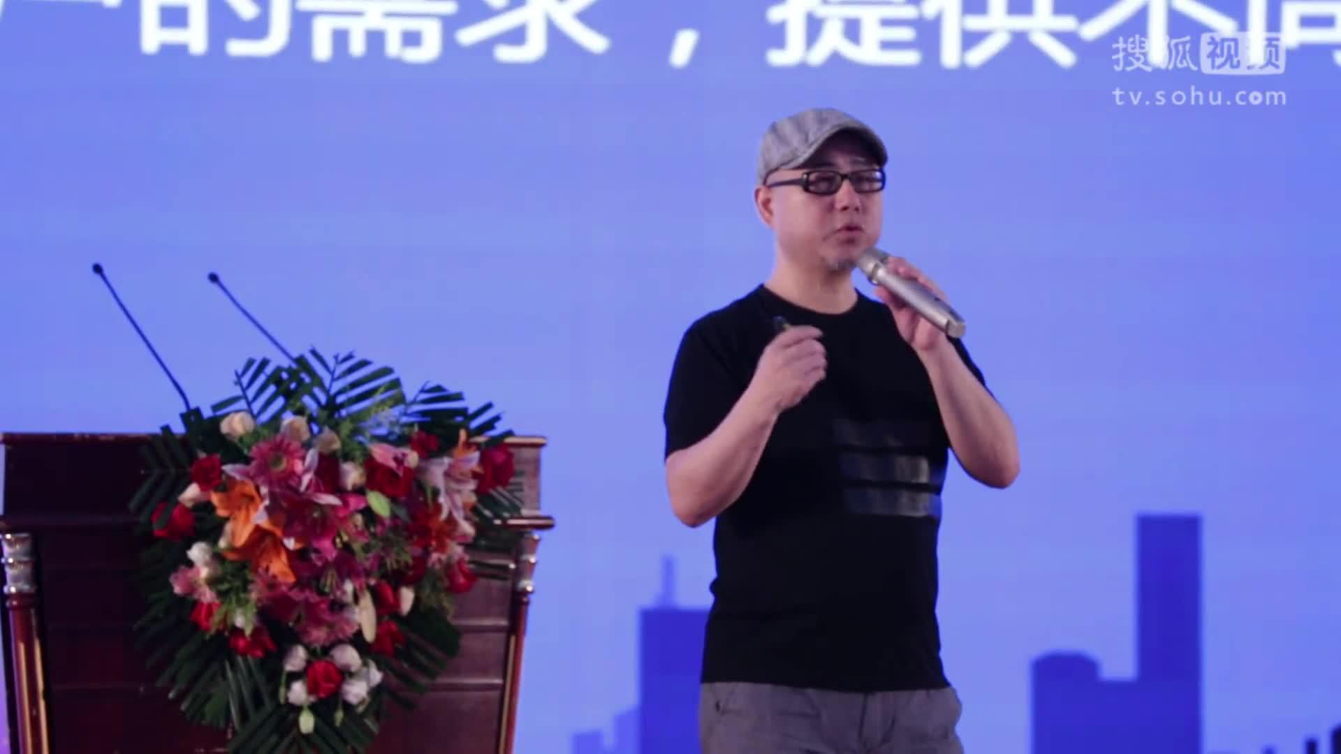 2016中国户外广告业大会在京盛大开幕