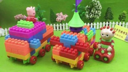 积木拼装玩具