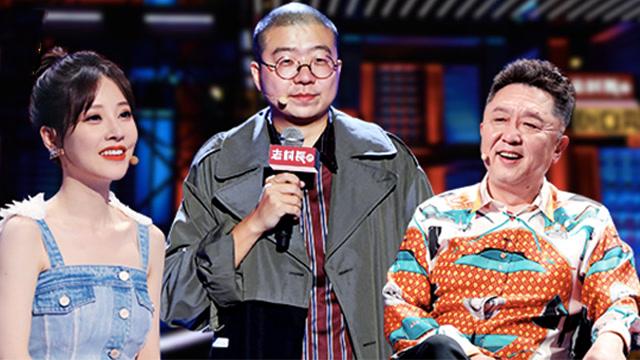 第5期:冯提莫开嗓唱网红热歌