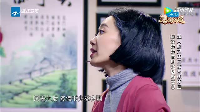 """第12期:宋小宝雪地玩""""吃鸡"""""""