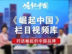 蒋子祥 恩施玉露制作工艺背后的故事