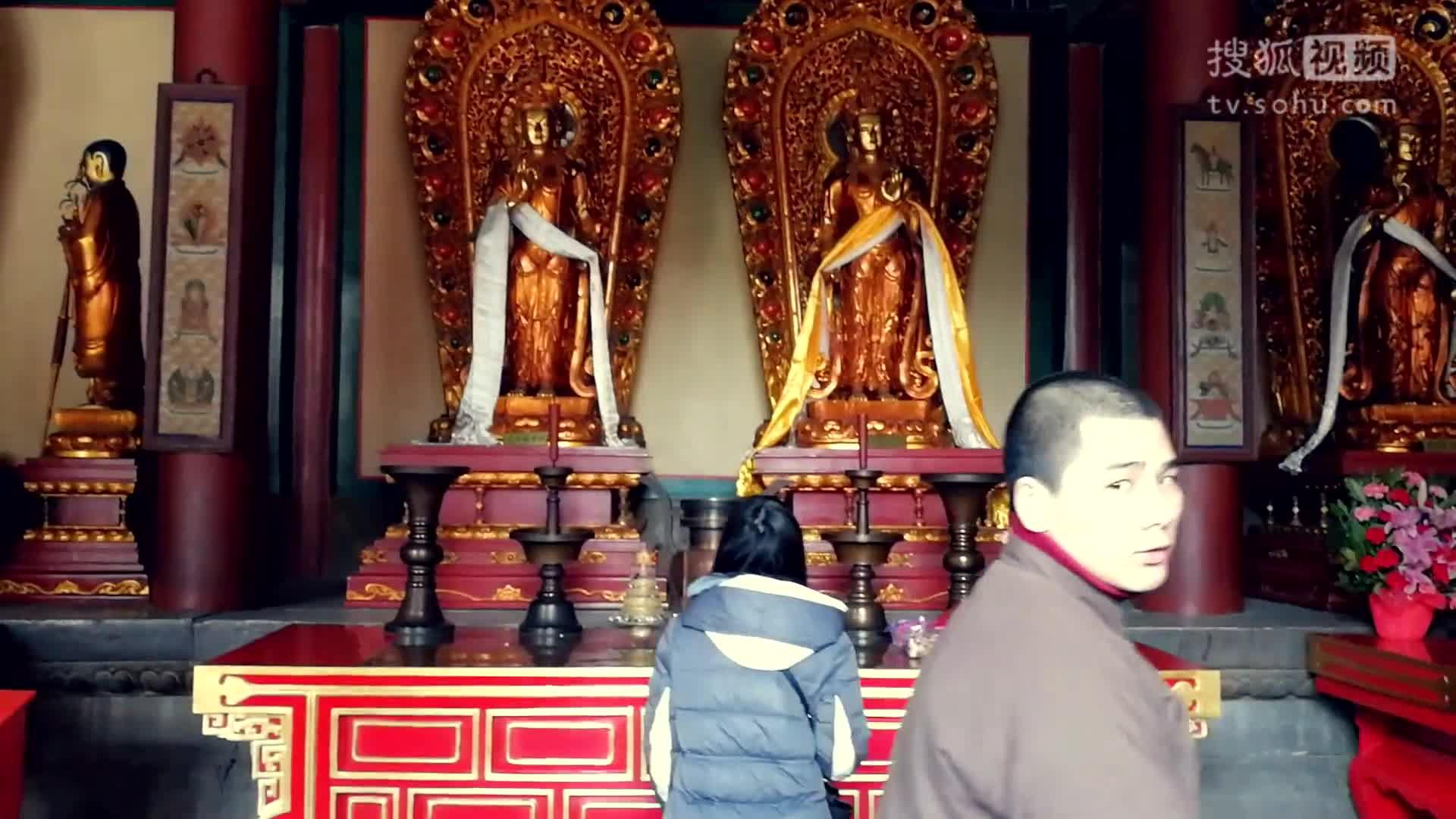 中国人的信仰02