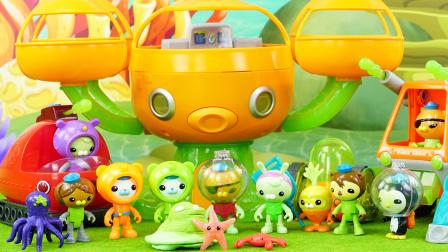 海底小纵队之海洋黏泥篇玩具分享 1222