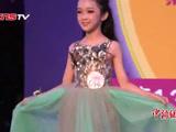 2岁女孩参加儿童萝莉维密秀