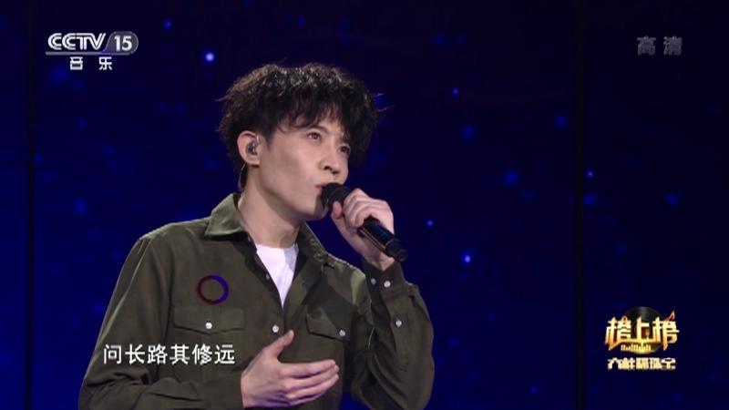 《全球中文音乐榜上榜》 20210112