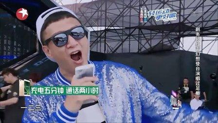 雷磊CP献综艺主持首秀
