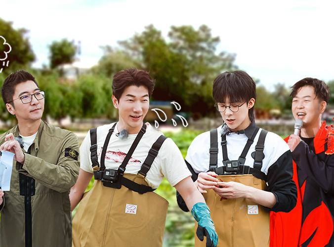 第8期:刘宇宁吃虾吃出一座山