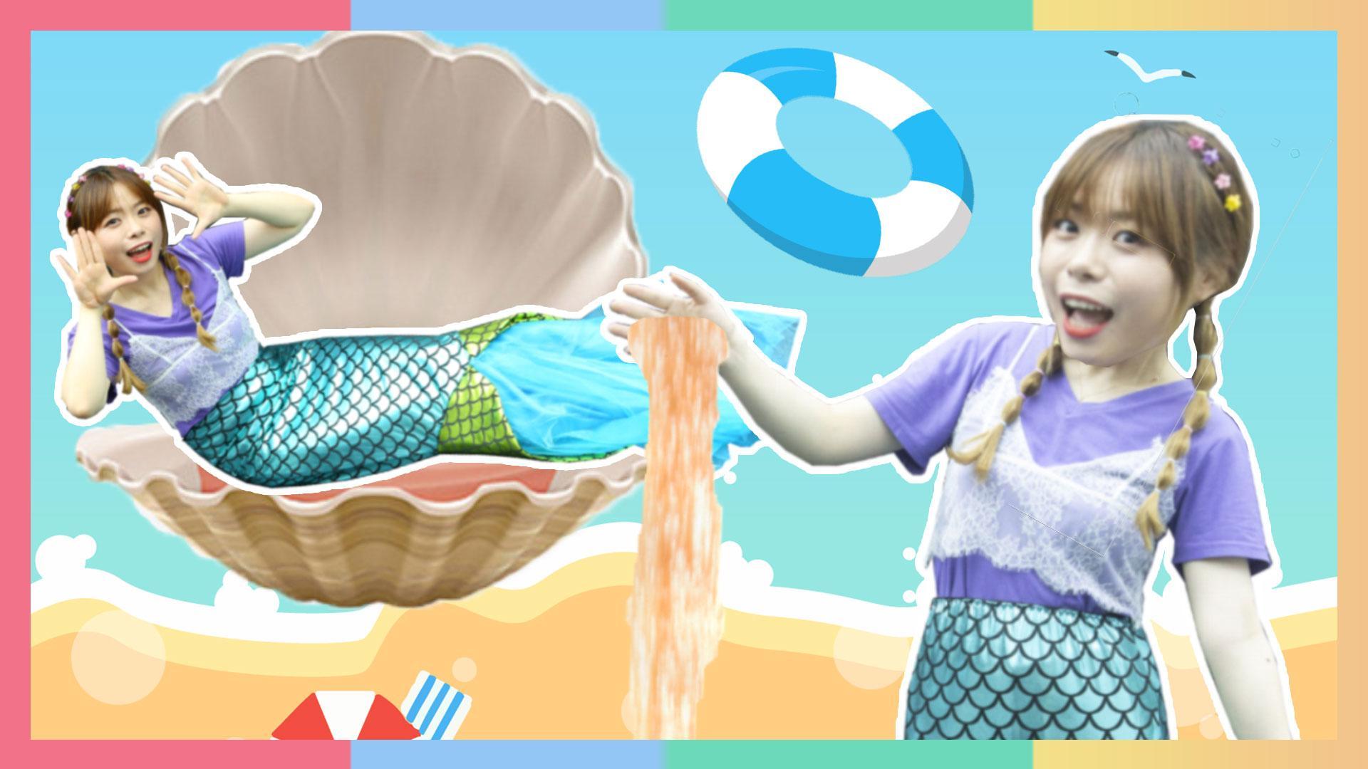 用神奇的彩色沙子给人鱼公主重建城堡吧!| 凯利和玩具朋友们 CarrieAndToys