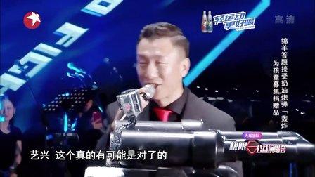 蔡依林自称最爱黄渤