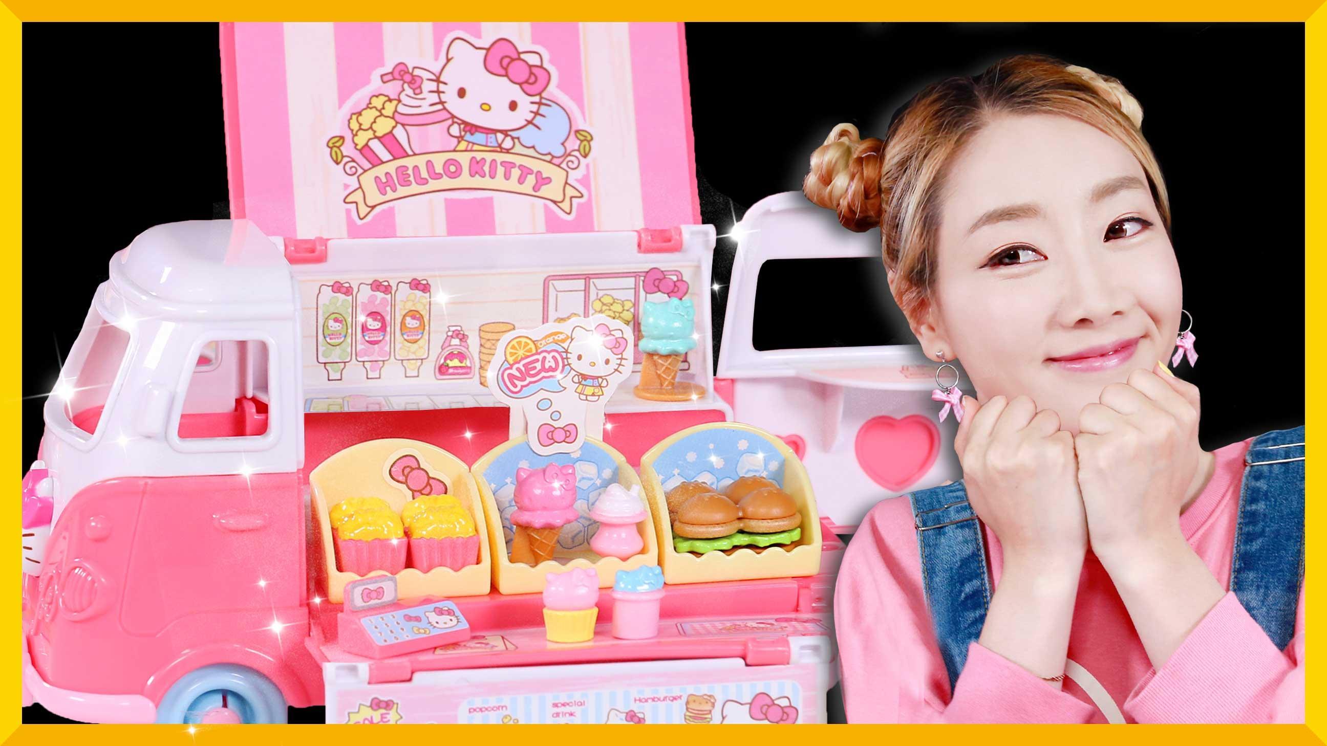 凯蒂猫开店试营业~甜蜜暴击粉红美食快餐车   爱丽和故事  EllieAndStory