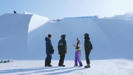 陈伟霆谷嘉诚体验滑雪乐趣,现场感受冬奥场地的宏伟震撼